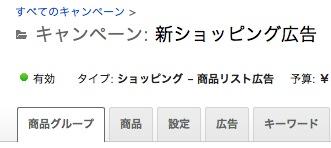 スクリーンショット 2014-02-20 22.41.25