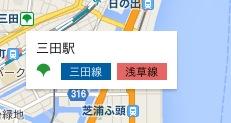 スクリーンショット 2014-02-21 0.51.45
