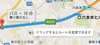 スクリーンショット 2014-02-21 0.50.02