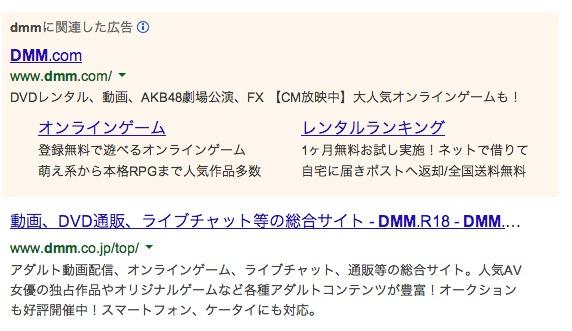 スクリーンショット 2014-02-09 20.16.17