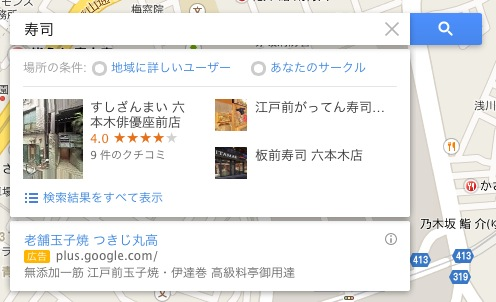 スクリーンショット 2014-02-21 0.13.18