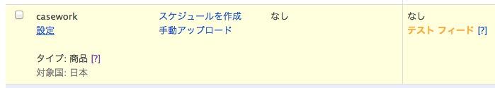 スクリーンショット 2014-02-01 15.49.25