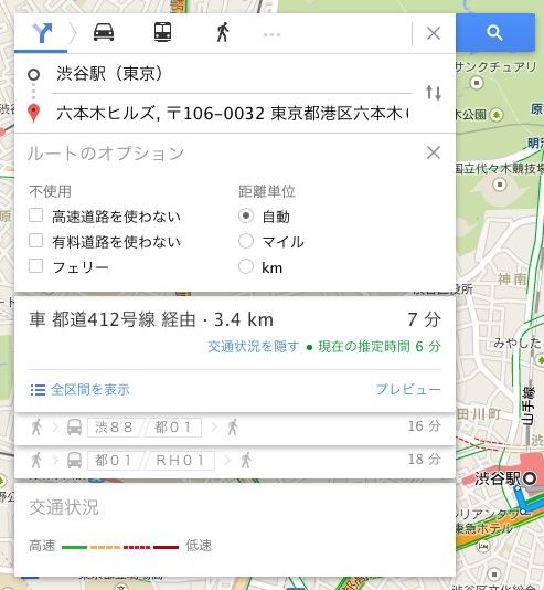 スクリーンショット 2014-02-21 0.24.09