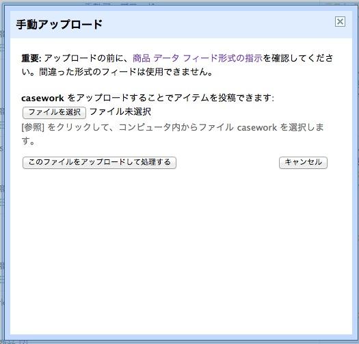 スクリーンショット 2014-02-01 15.49.48