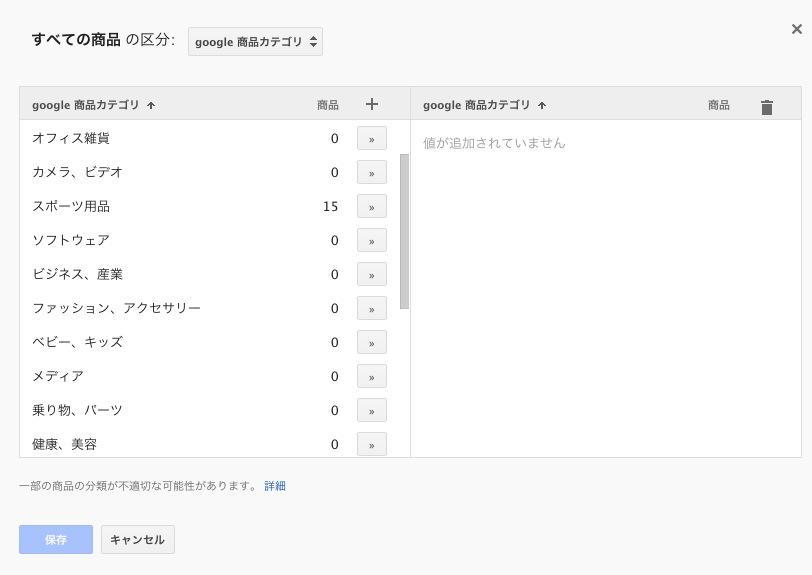 スクリーンショット 2014-02-20 22.33.45