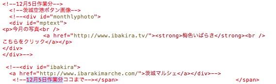 スクリーンショット 2014-02-05 2.00.49