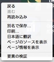 スクリーンショット 2014-02-01 23.28.10