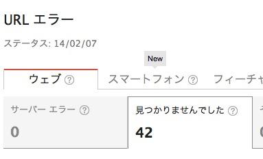 スクリーンショット 2014-02-08 13.56.11