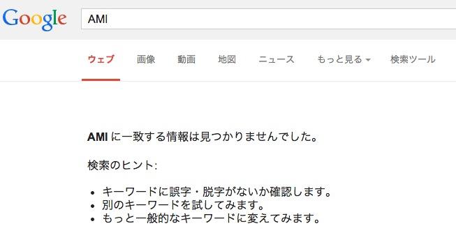 スクリーンショット 2014-02-09 20.49.38