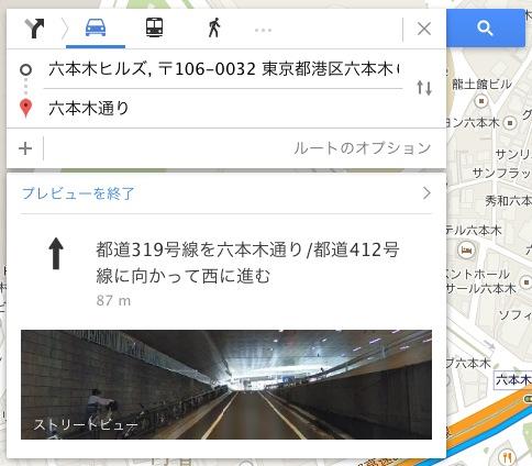 スクリーンショット 2014-02-21 0.48.23