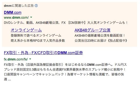 スクリーンショット 2014-02-09 20.16.27