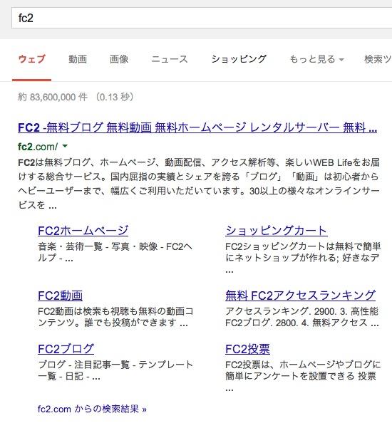スクリーンショット 2014-02-09 20.17.03
