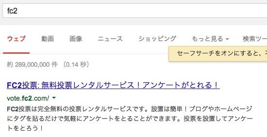 スクリーンショット 2014-02-09 20.17.17