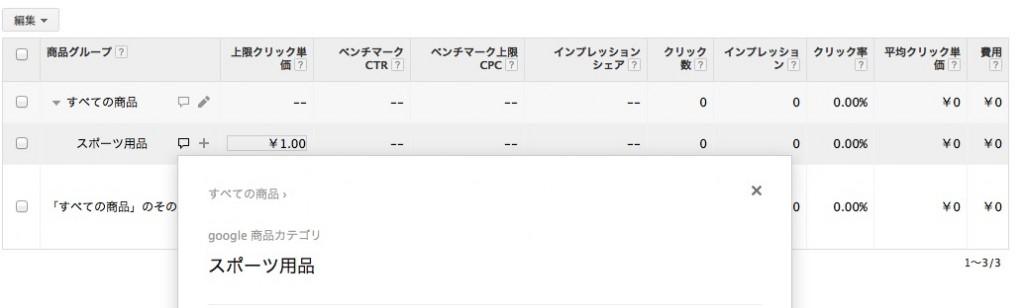 スクリーンショット 2014-02-20 22.35.39