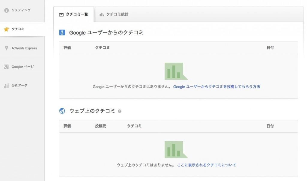 スクリーンショット 2014-02-07 0.40.50