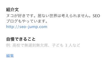 スクリーンショット 2014-02-05 22.39.14